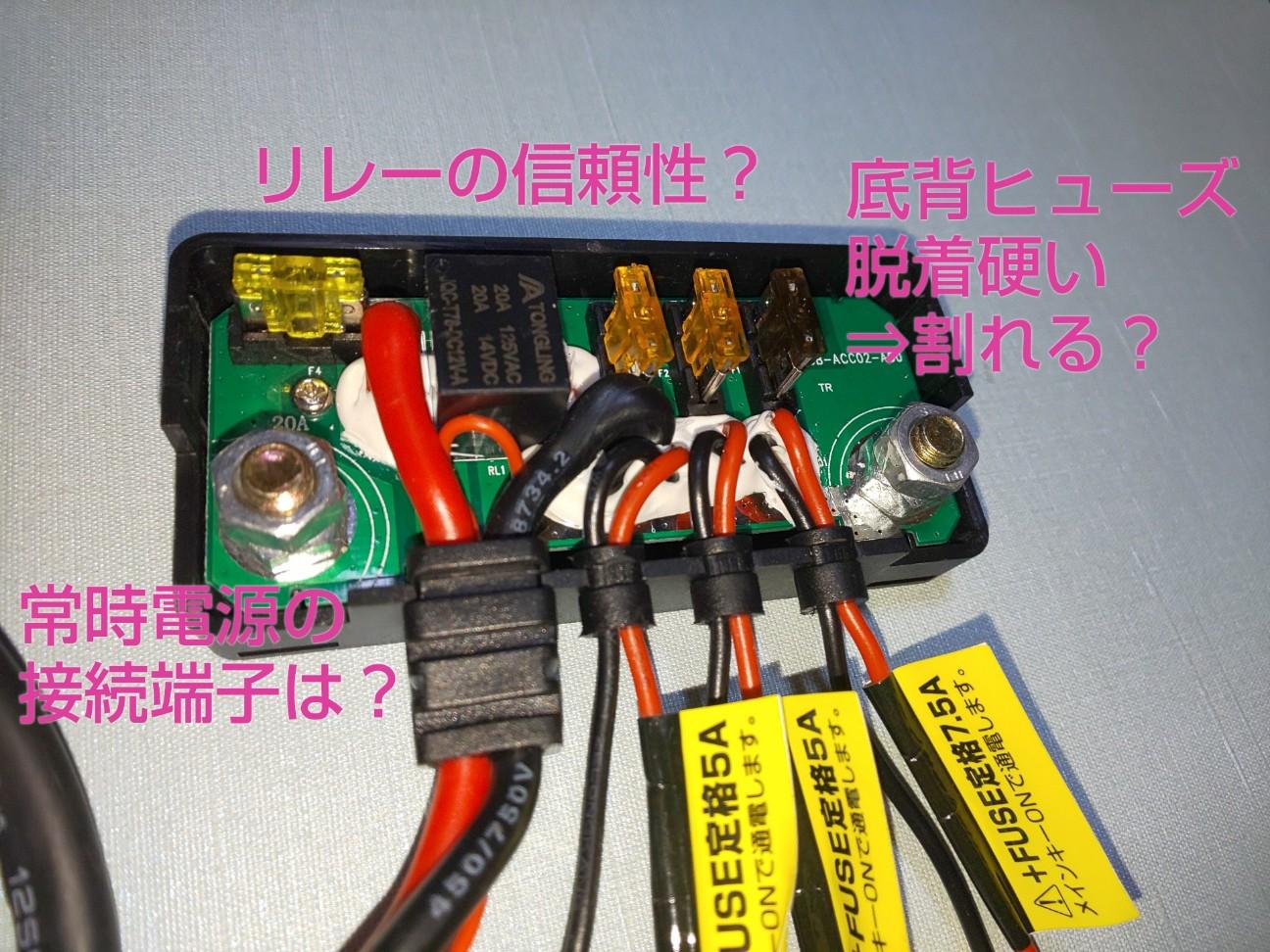 f:id:hamachan819:20210714205612j:image