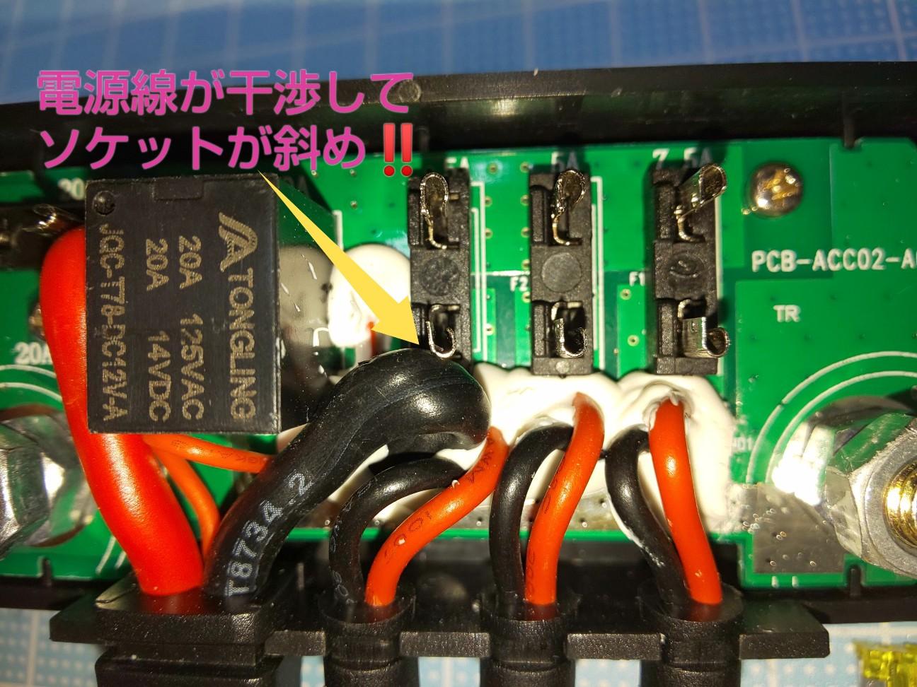 f:id:hamachan819:20210714211919j:image