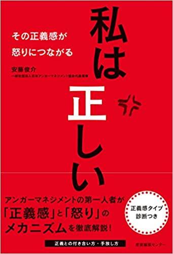 f:id:hamachansensei:20210328020325p:plain