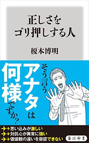 f:id:hamachansensei:20210331232748p:plain