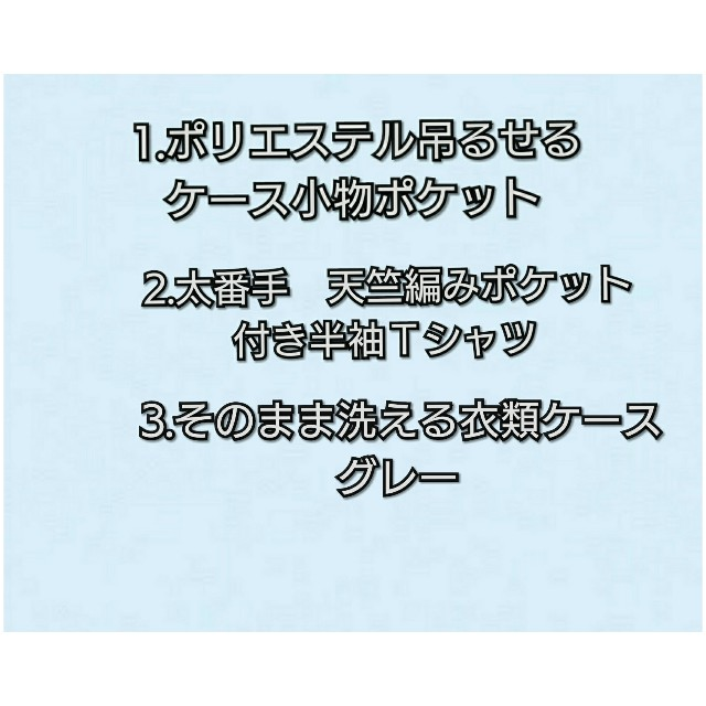 f:id:hamachi1218:20190513170816j:plain
