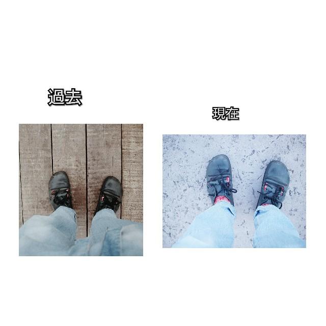 f:id:hamachi1218:20190516185803j:plain