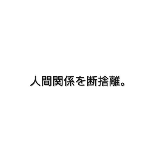 f:id:hamachi1218:20190518134340j:plain