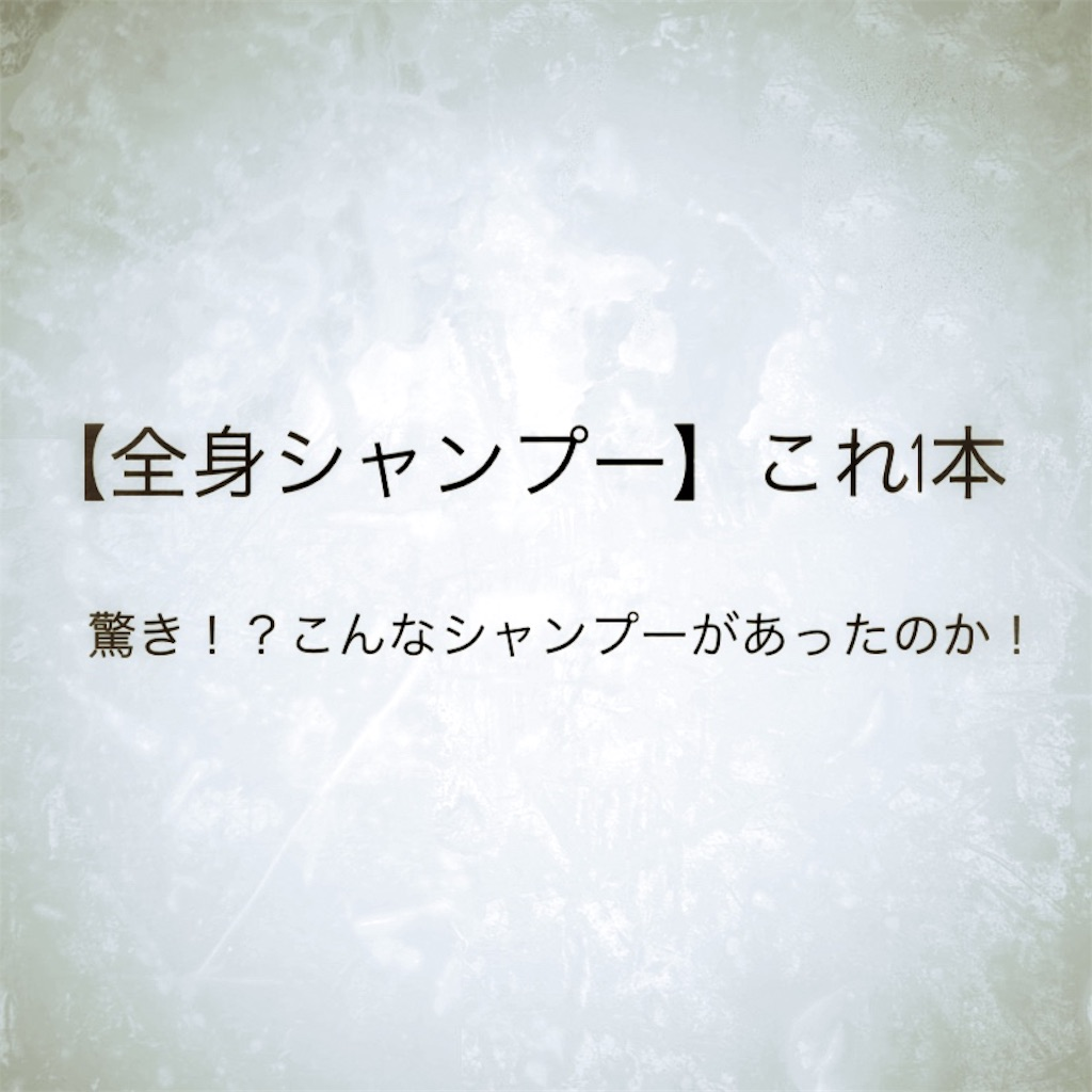 f:id:hamachi1218:20190702125718j:image