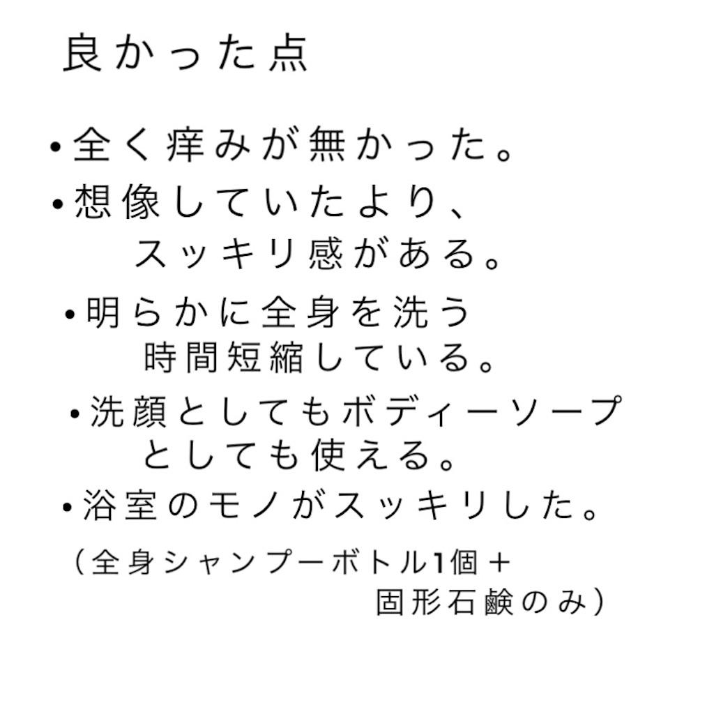 f:id:hamachi1218:20190702140357j:image