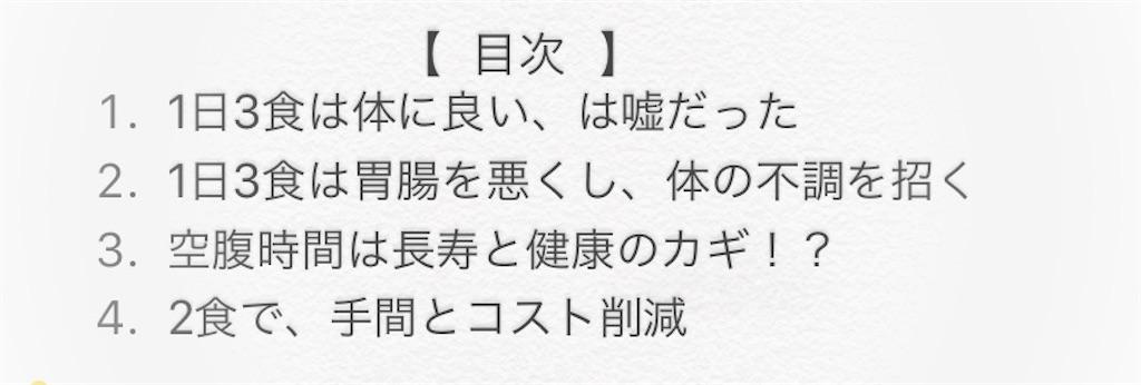 f:id:hamachi1218:20190808075315j:image