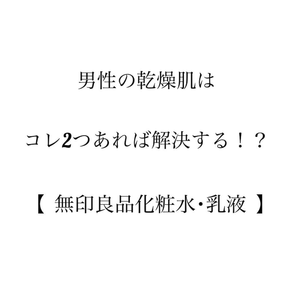 f:id:hamachi1218:20190820081228j:image