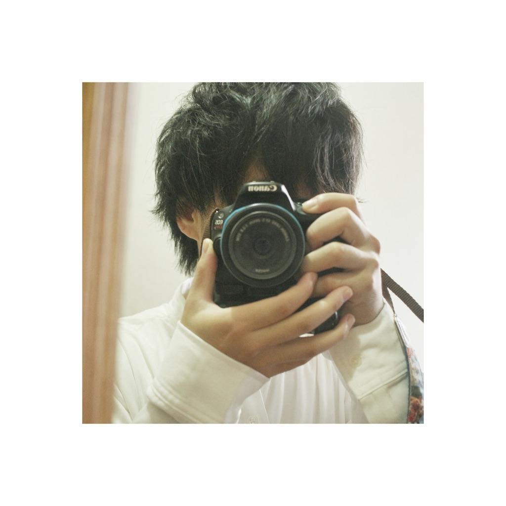 f:id:hamachi1218:20190827055355j:image