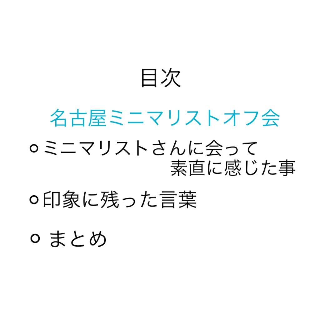 f:id:hamachi1218:20190908164118j:image