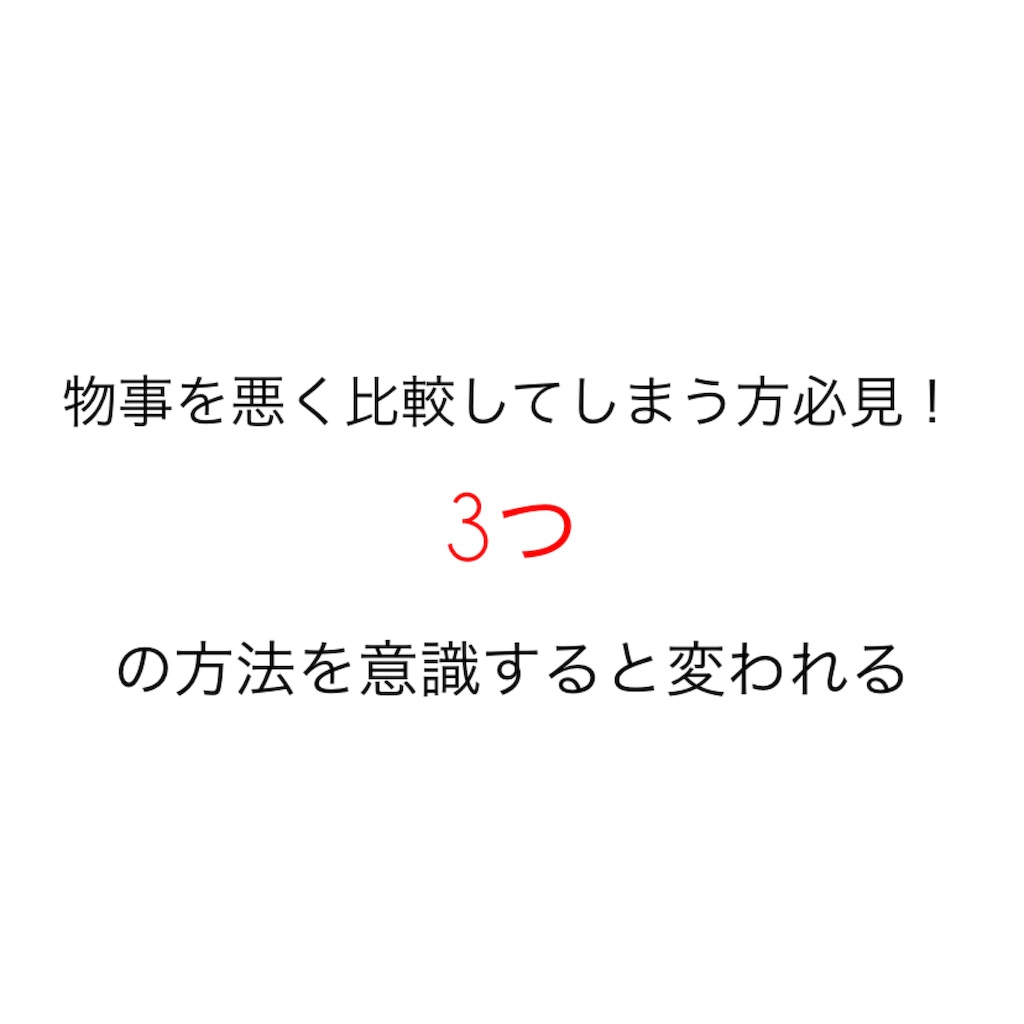 f:id:hamachi1218:20190926182053j:image