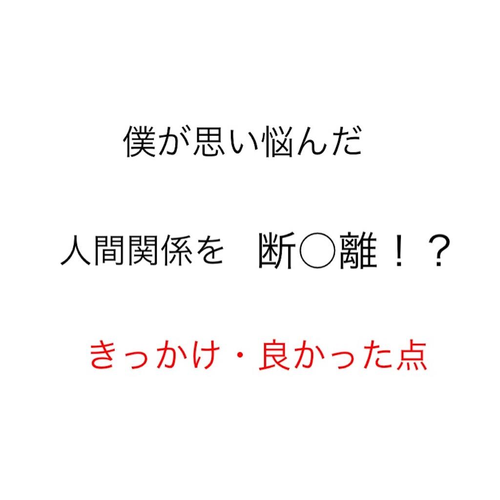 f:id:hamachi1218:20191012175319j:image