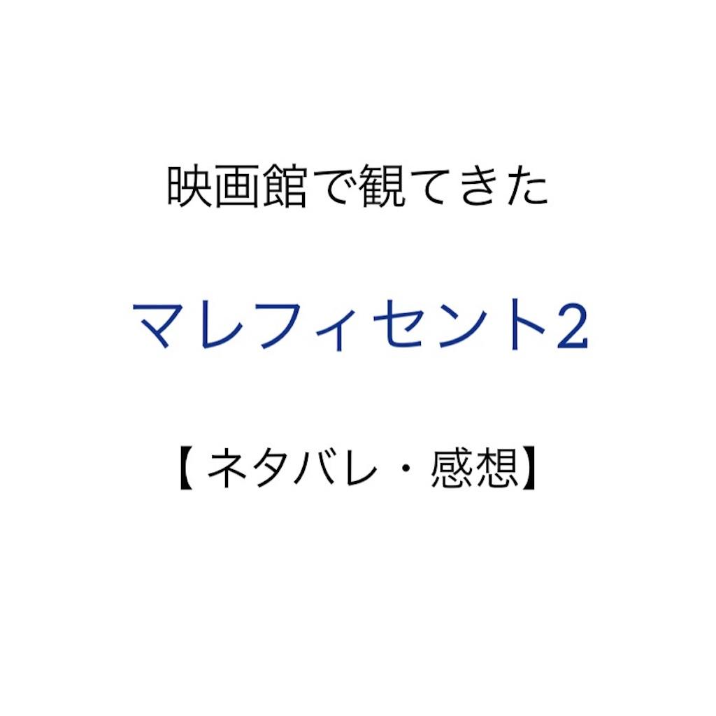 f:id:hamachi1218:20191023144202j:image