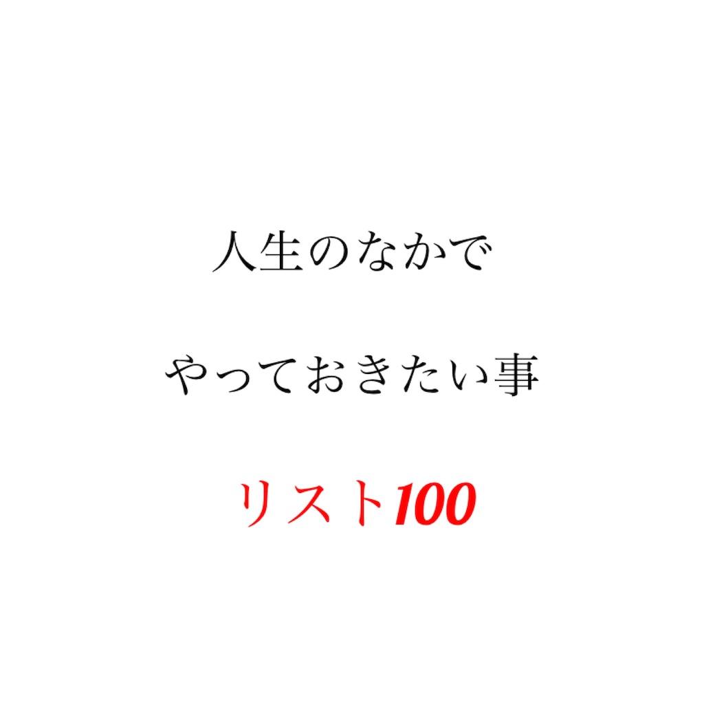 f:id:hamachi1218:20191103175729j:image