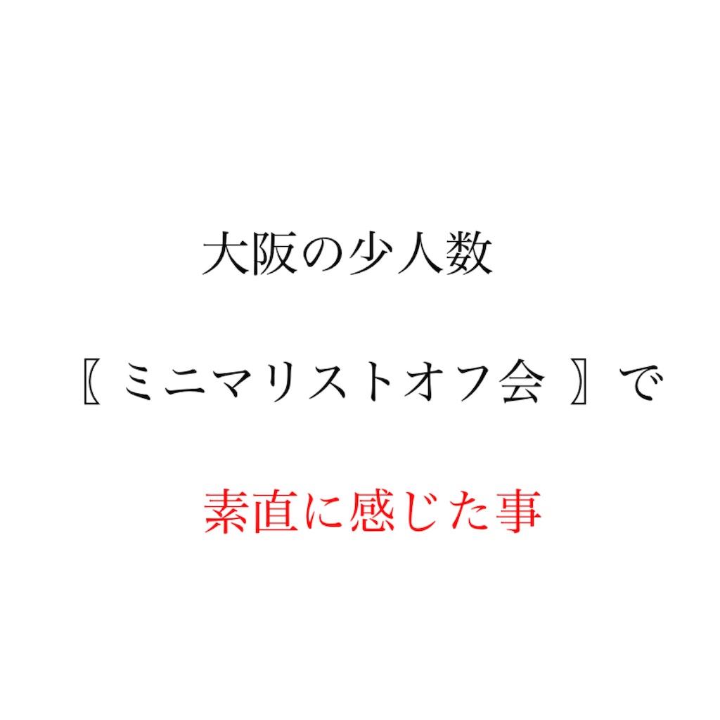 f:id:hamachi1218:20191213114603j:image