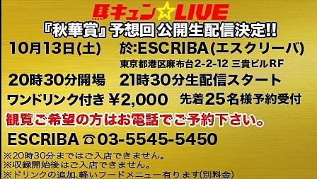 f:id:hamachimasahiro:20181008170811j:plain