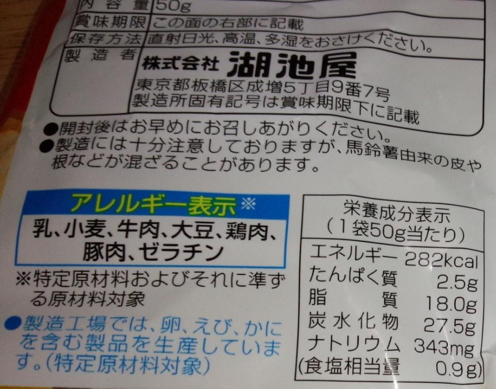 f:id:hamachisan:20161127011846j:plain