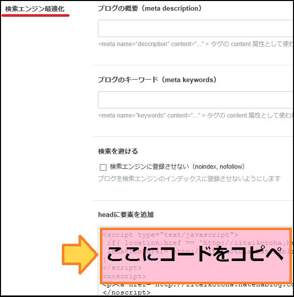 f:id:hamachisan:20161203002226p:plain