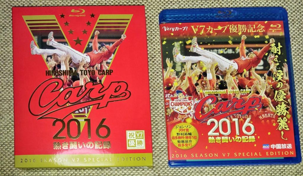 f:id:hamachobi:20161206225258j:plain