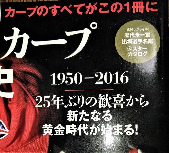f:id:hamachobi:20161225102201j:plain