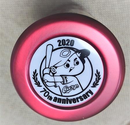 f:id:hamachobi:20200506195609j:plain