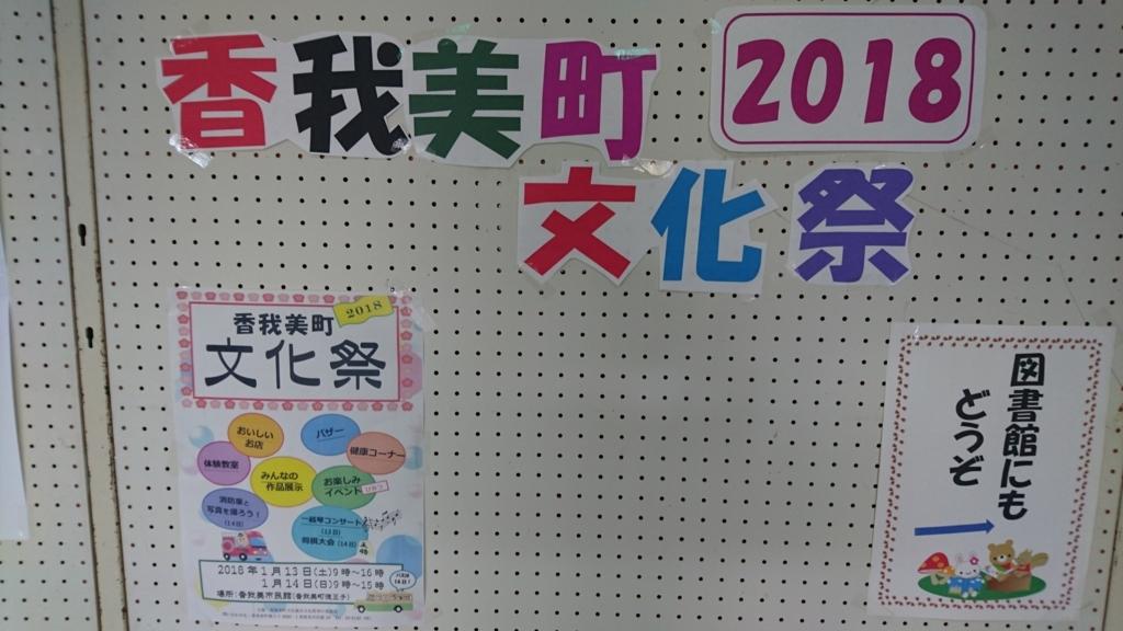 f:id:hamada-gota:20180115115319j:plain
