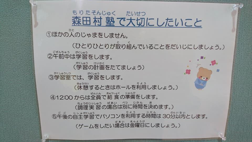 f:id:hamada-gota:20180131155719j:plain