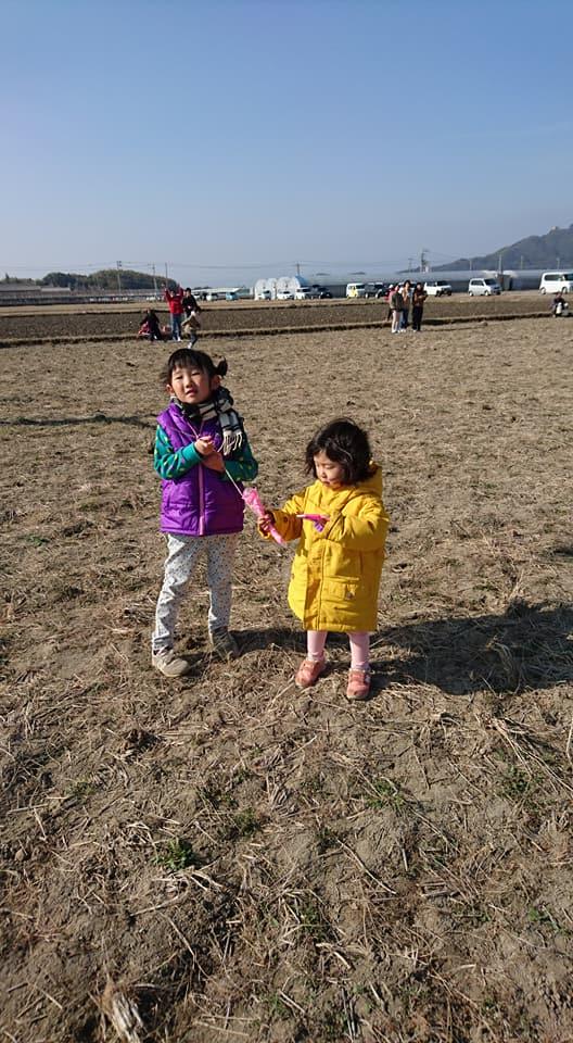 f:id:hamada-gota:20180131155821j:plain