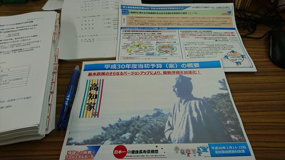 f:id:hamada-gota:20180222022322j:plain