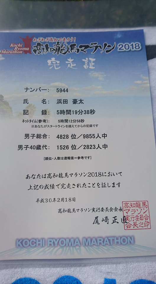 f:id:hamada-gota:20180222022426j:plain