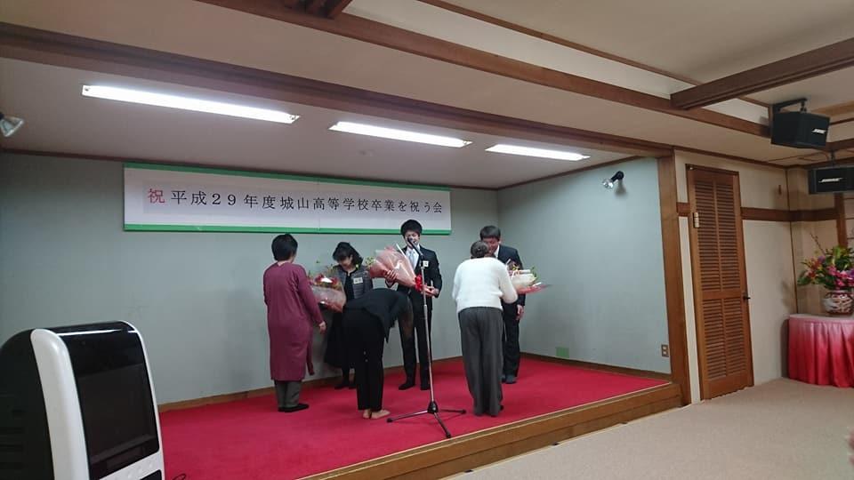 f:id:hamada-gota:20180304215458j:plain