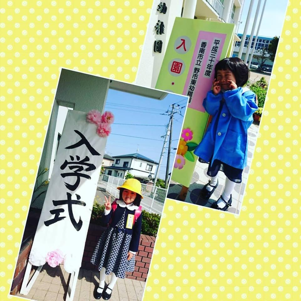 f:id:hamada-gota:20180502155436j:plain