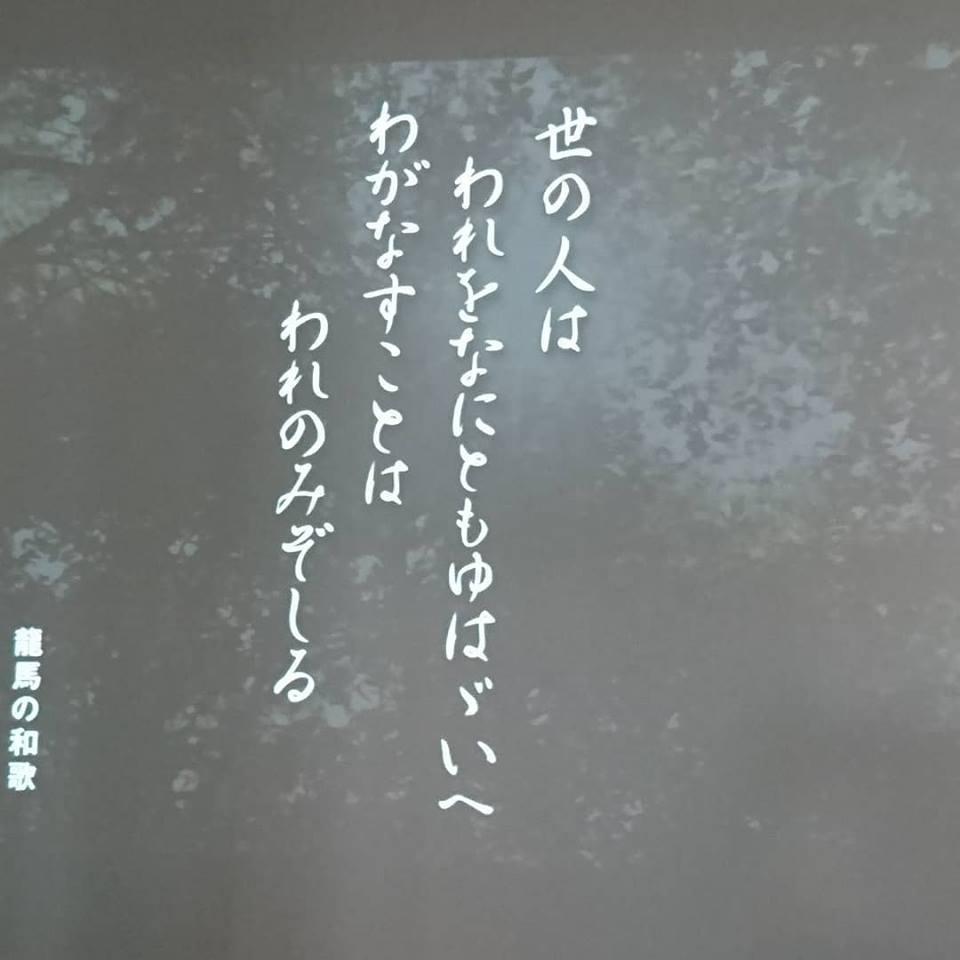 f:id:hamada-gota:20180502155622j:plain
