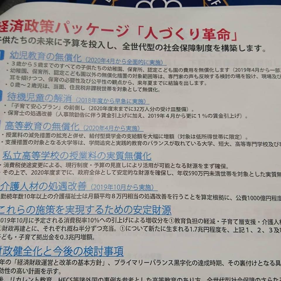 f:id:hamada-gota:20180502155701j:plain