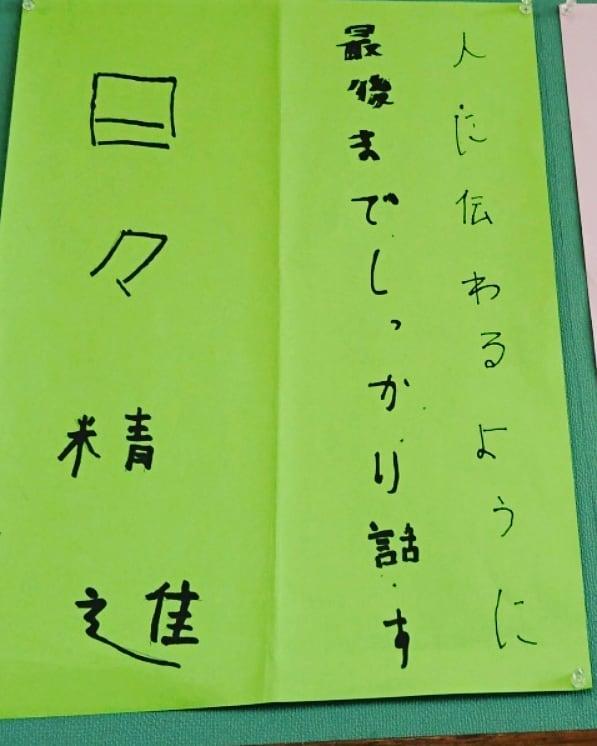 f:id:hamada-gota:20180502155933j:plain
