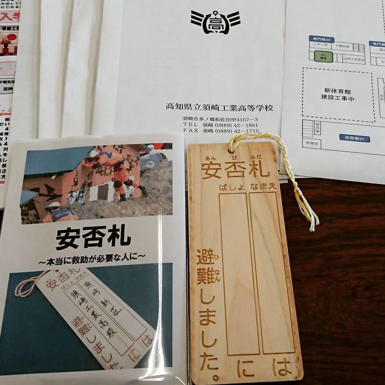 f:id:hamada-gota:20180601210043j:plain