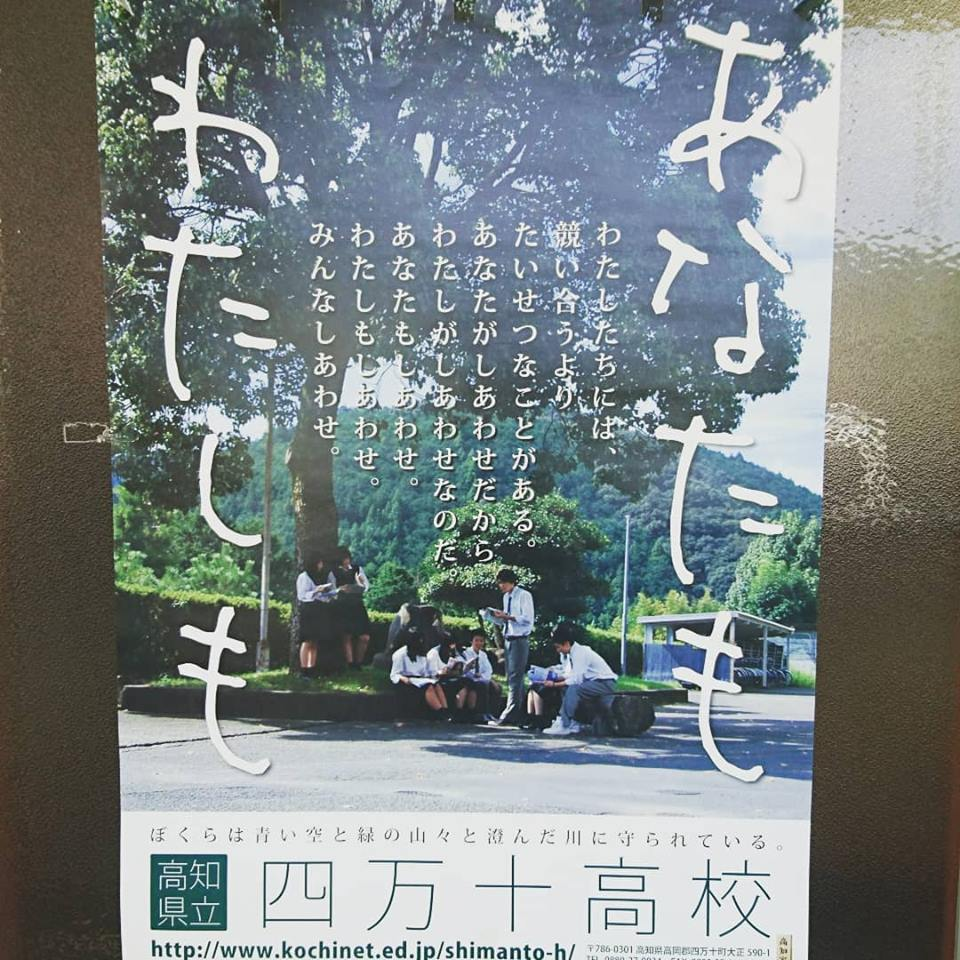 f:id:hamada-gota:20180601210108j:plain
