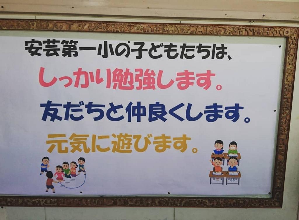 f:id:hamada-gota:20180601210600j:plain
