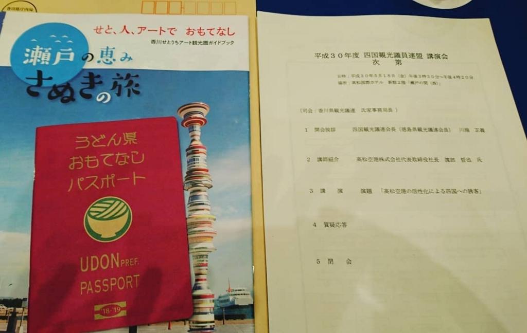 f:id:hamada-gota:20180601210951j:plain