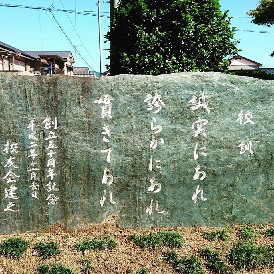 f:id:hamada-gota:20180601211138j:plain