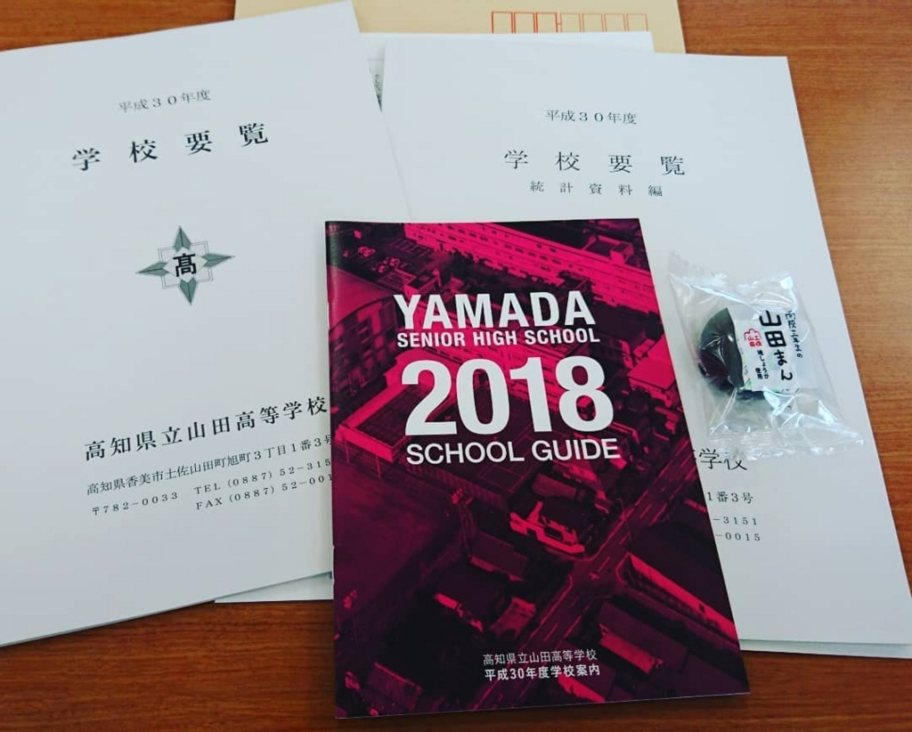 f:id:hamada-gota:20180601211154j:plain