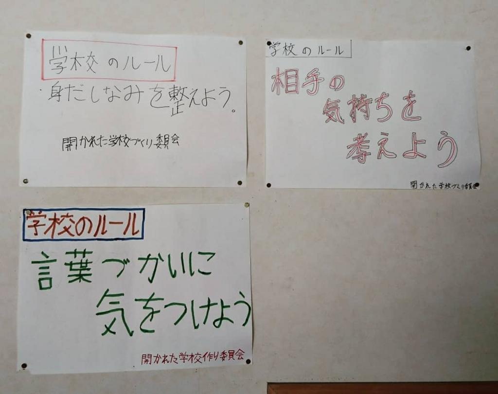 f:id:hamada-gota:20180601211302j:plain