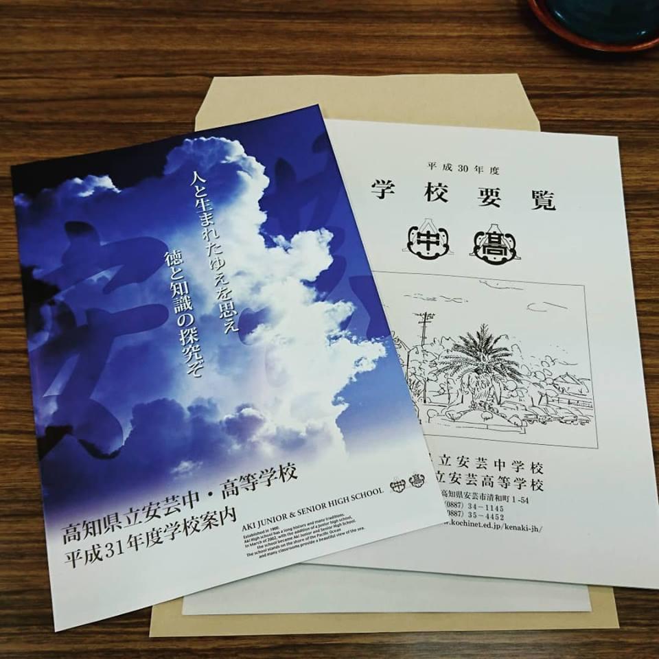 f:id:hamada-gota:20180601211524j:plain