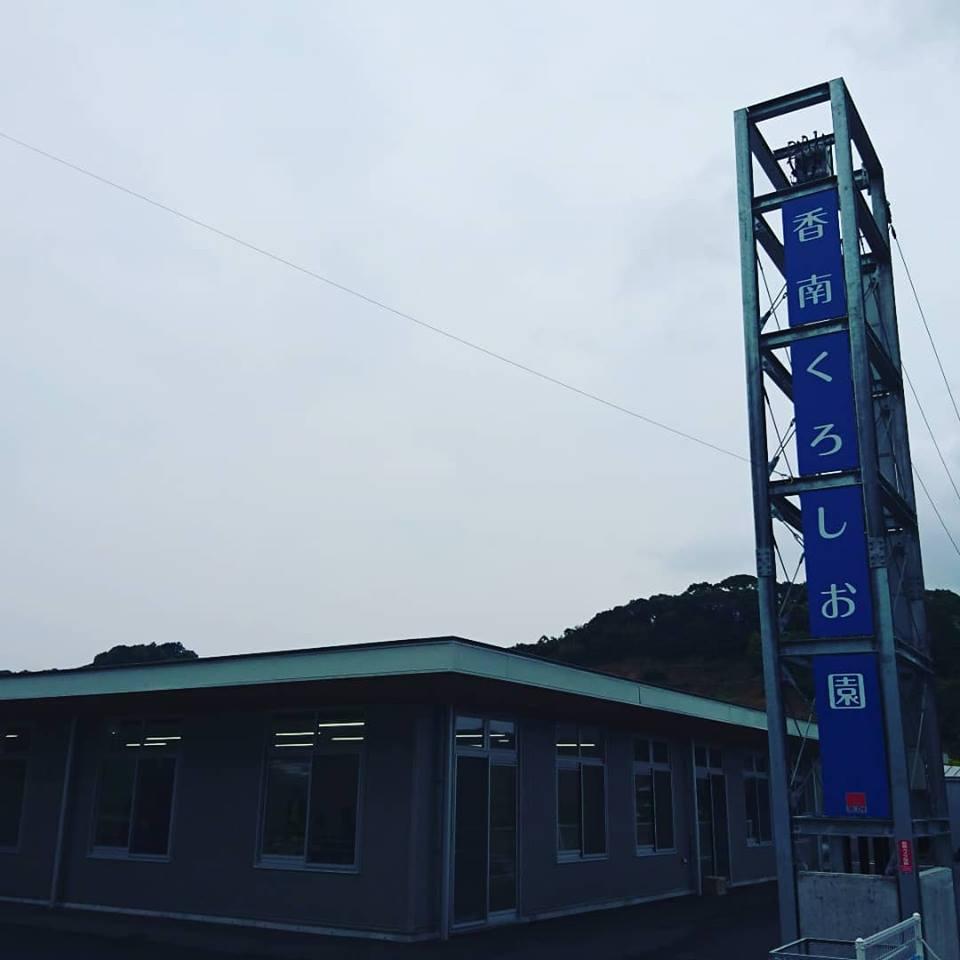 f:id:hamada-gota:20180601211545j:plain