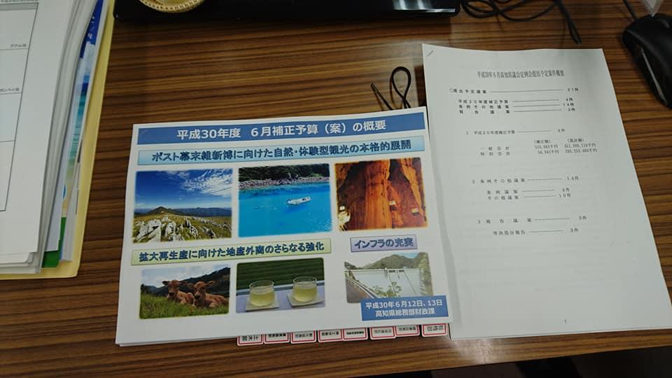 f:id:hamada-gota:20180625104641j:plain