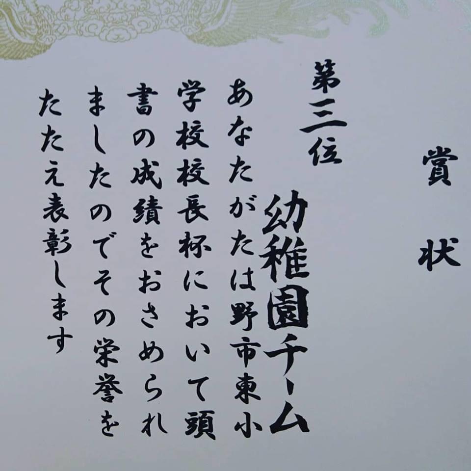 f:id:hamada-gota:20180625104908j:plain