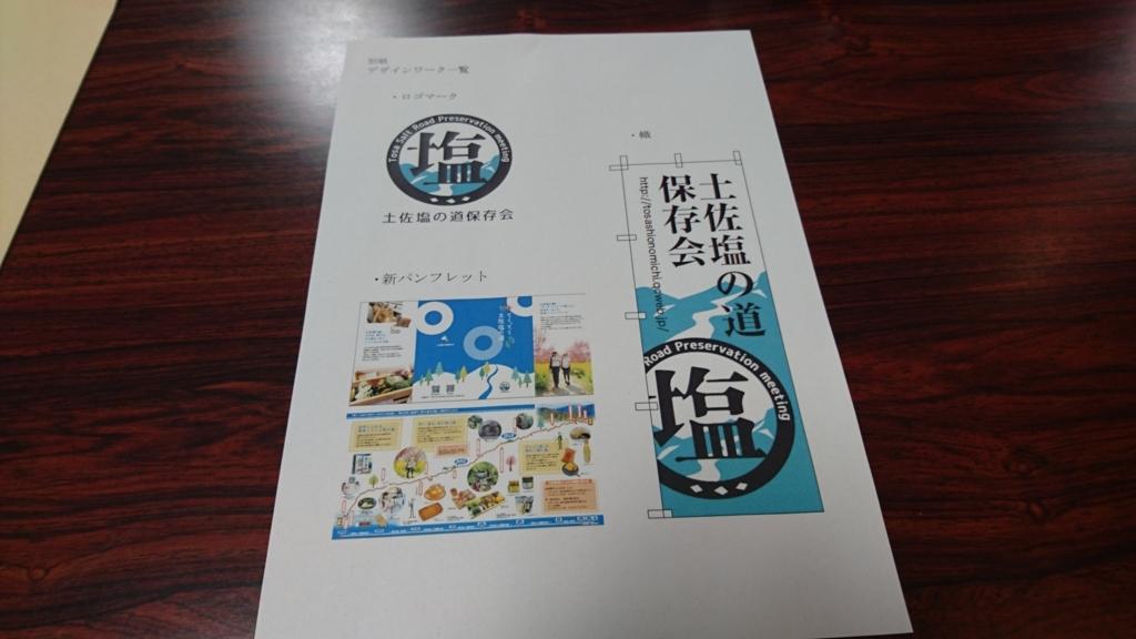 f:id:hamada-gota:20180625105033j:plain