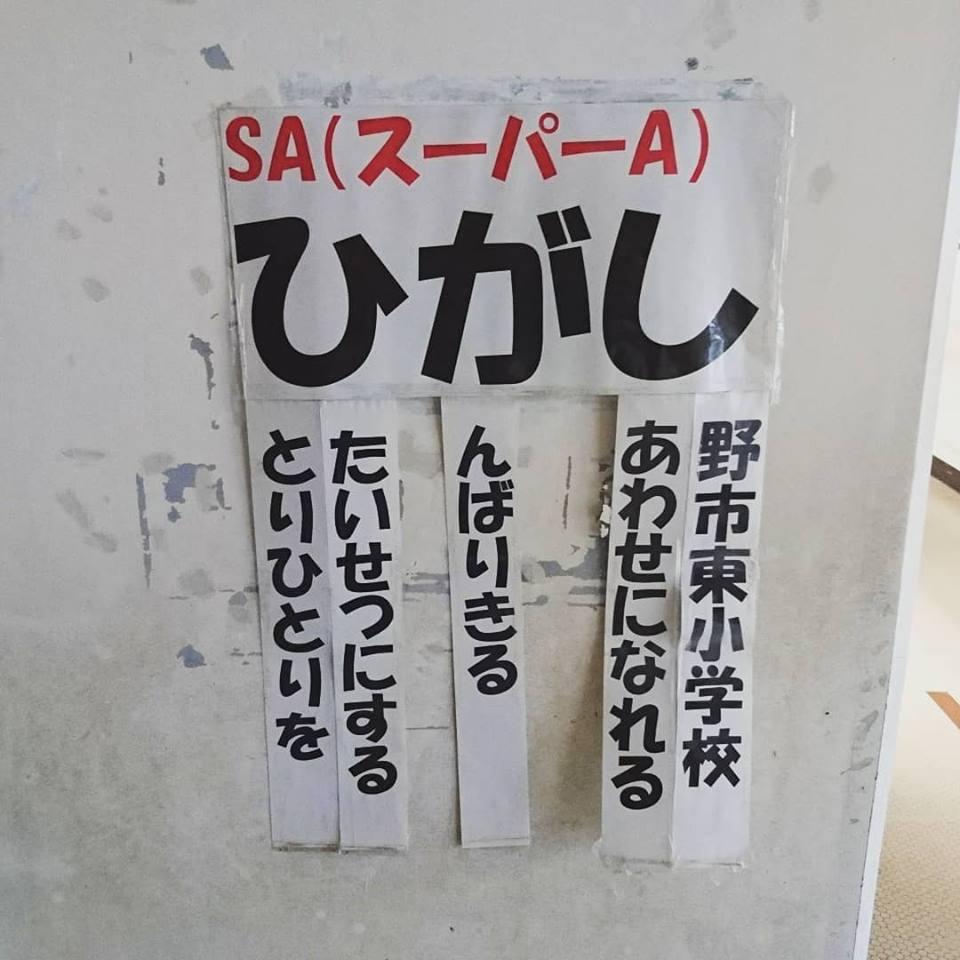 f:id:hamada-gota:20180821175458j:plain