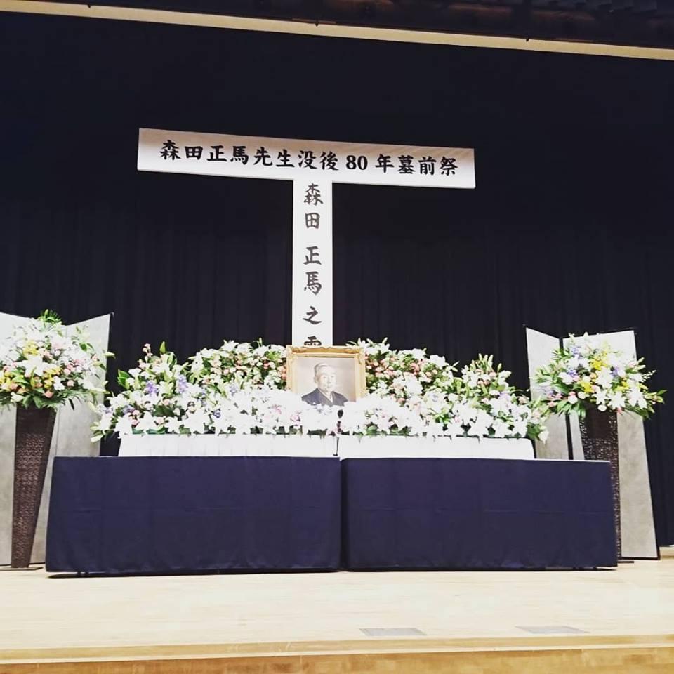 f:id:hamada-gota:20180821175603j:plain