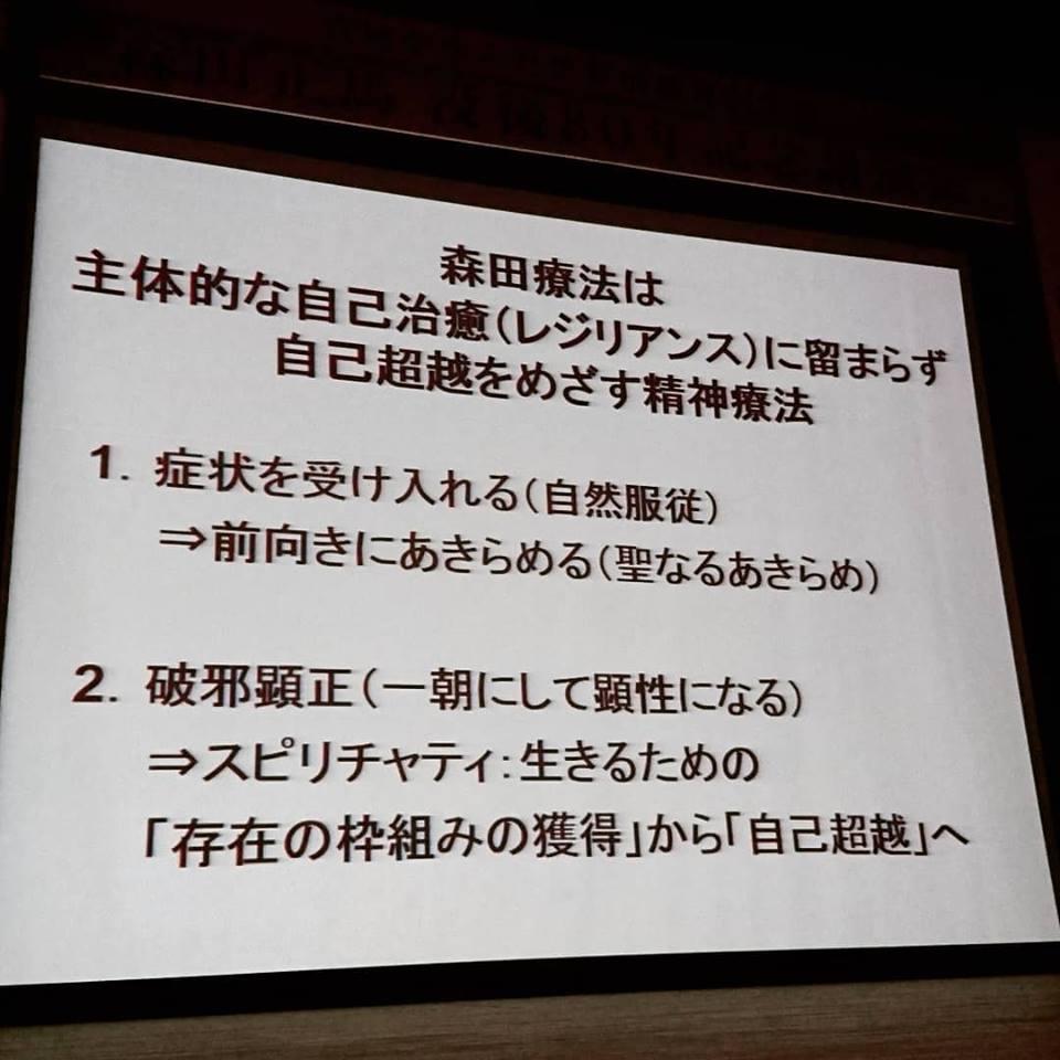f:id:hamada-gota:20180821175641j:plain