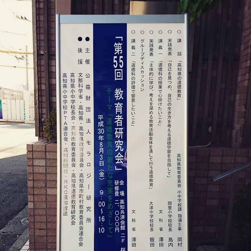f:id:hamada-gota:20180821180017j:plain